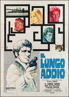 The Long Goodbye - Italian Movie Poster (xs thumbnail)