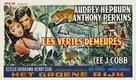 Green Mansions - Belgian Movie Poster (xs thumbnail)