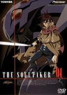 """The SoulTaker"" - Japanese Movie Cover (xs thumbnail)"