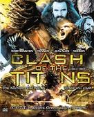 Clash of the Titans - Singaporean Movie Cover (xs thumbnail)