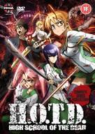 """Gakuen mokushiroku: Highschool of the dead"" - British DVD movie cover (xs thumbnail)"