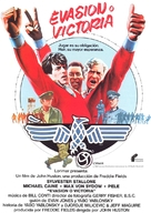 Victory - Spanish Movie Poster (xs thumbnail)