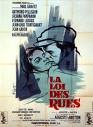 La loi des rues - French Movie Poster (xs thumbnail)