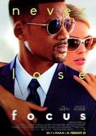Focus - Lebanese Movie Poster (xs thumbnail)