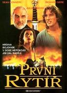 First Knight - Czech DVD cover (xs thumbnail)
