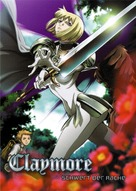 """Kureimoa"" - German Movie Poster (xs thumbnail)"
