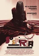 Suspiria - Argentinian Movie Poster (xs thumbnail)