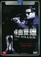 Dip huet seung hung - South Korean DVD cover (xs thumbnail)