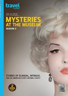"""Mysteries at the Museum"" - DVD movie cover (xs thumbnail)"