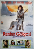 Shadow of the Wolf - Turkish Movie Poster (xs thumbnail)