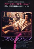 Prick Up Your Ears - Japanese poster (xs thumbnail)