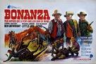 """Bonanza"" - Belgian Movie Poster (xs thumbnail)"