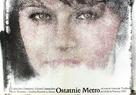 Le dernier métro - Polish Movie Poster (xs thumbnail)