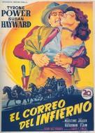 Rawhide - Spanish Movie Poster (xs thumbnail)