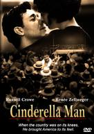 Cinderella Man - DVD cover (xs thumbnail)
