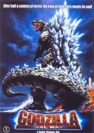 Gojira: Fainaru uôzu - DVD movie cover (xs thumbnail)