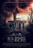 Los Olvidados - Taiwanese Movie Poster (xs thumbnail)