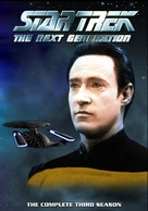"""Star Trek: The Next Generation"" - DVD cover (xs thumbnail)"