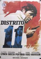 West 11 - Spanish Movie Poster (xs thumbnail)