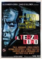 The Third Man - Italian Movie Poster (xs thumbnail)