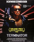 The Terminator - French Movie Poster (xs thumbnail)