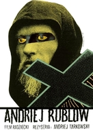Andrey Rublyov - Polish Movie Poster (xs thumbnail)