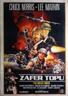 The Delta Force - Turkish Movie Poster (xs thumbnail)