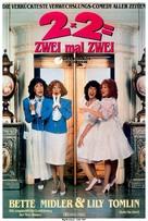Big Business - German Movie Poster (xs thumbnail)