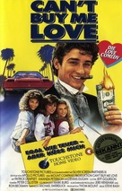 Can't Buy Me Love - German Movie Poster (xs thumbnail)