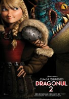 How to Train Your Dragon 2 - Romanian Movie Poster (xs thumbnail)