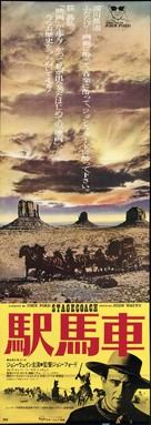Stagecoach - Japanese Movie Poster (xs thumbnail)