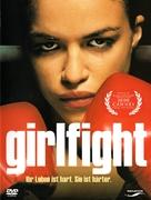 Girlfight - German DVD cover (xs thumbnail)