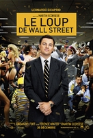 The Wolf of Wall Street - Canadian Movie Poster (xs thumbnail)