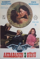 Three Days of the Condor - Turkish Movie Poster (xs thumbnail)
