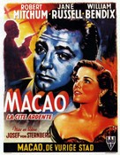 Macao - Belgian Movie Poster (xs thumbnail)
