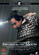 Sword In The Moon - Movie Cover (xs thumbnail)