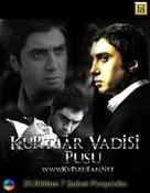 """Kurtlar vadisi - Pusu"" - Movie Cover (xs thumbnail)"