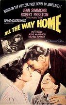 All the Way Home - Irish Movie Poster (xs thumbnail)