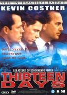 Thirteen Days - Dutch DVD movie cover (xs thumbnail)