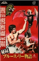 America bangmungaeg - Japanese VHS movie cover (xs thumbnail)