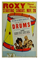 The Drum - Movie Poster (xs thumbnail)