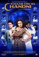 Chaar Din Ki Chandni - Indian Movie Poster (xs thumbnail)
