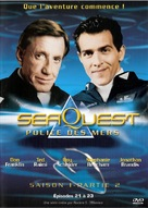 """""""SeaQuest DSV"""" - French Movie Cover (xs thumbnail)"""