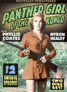 Panther Girl of the Kongo - DVD cover (xs thumbnail)