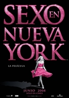Sex and the City - Spanish poster (xs thumbnail)