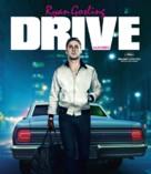 Drive - Brazilian Movie Cover (xs thumbnail)