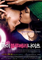 My Blueberry Nights - South Korean Movie Poster (xs thumbnail)