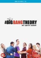 """The Big Bang Theory"" - Dutch Movie Cover (xs thumbnail)"