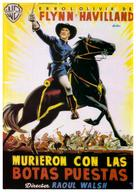 They Died with Their Boots On - Spanish Movie Poster (xs thumbnail)