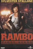 First Blood - German DVD cover (xs thumbnail)